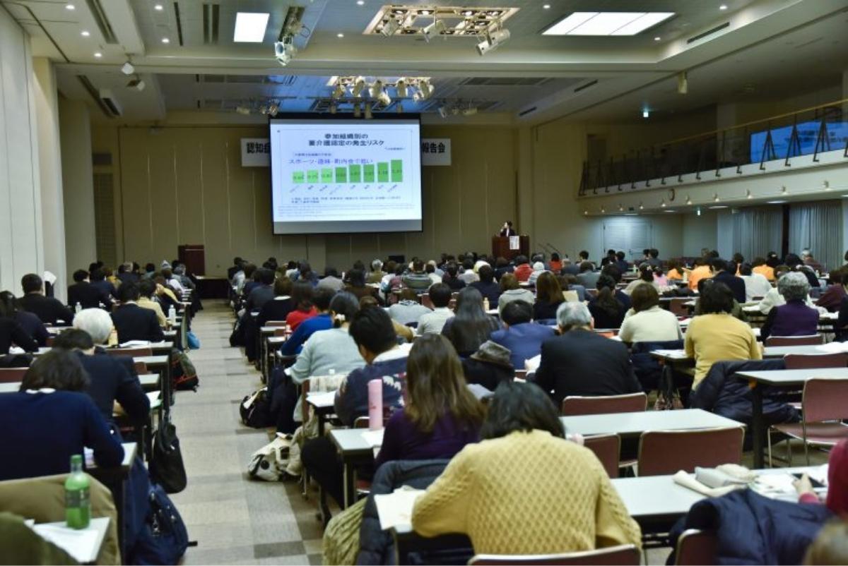 「認知症サポーターキャラバン平成30年度 表彰・報告会」を開催しました!