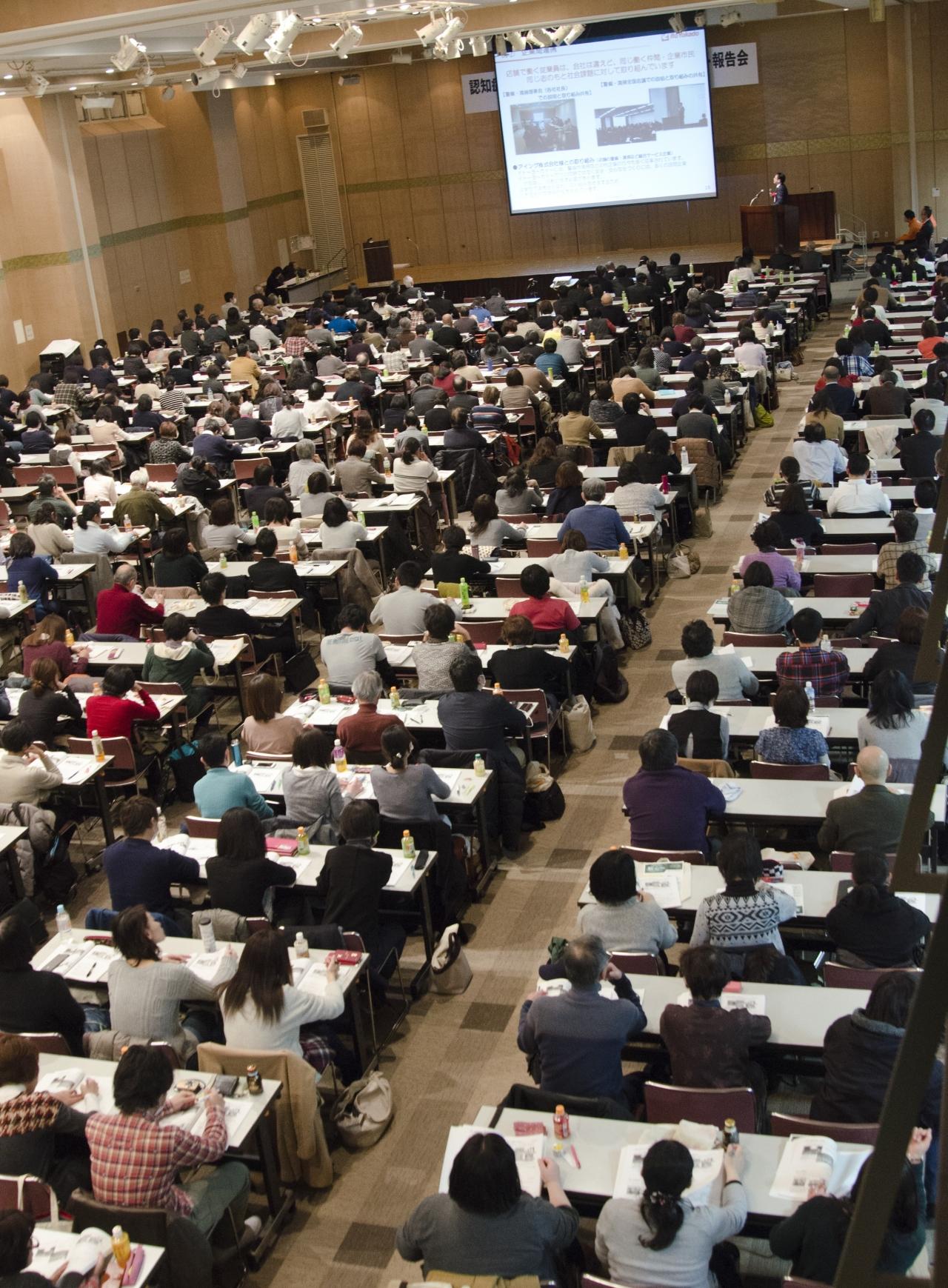 「認知症サポーターキャラバン 平成27年度 表彰・報告会」を開催しました!