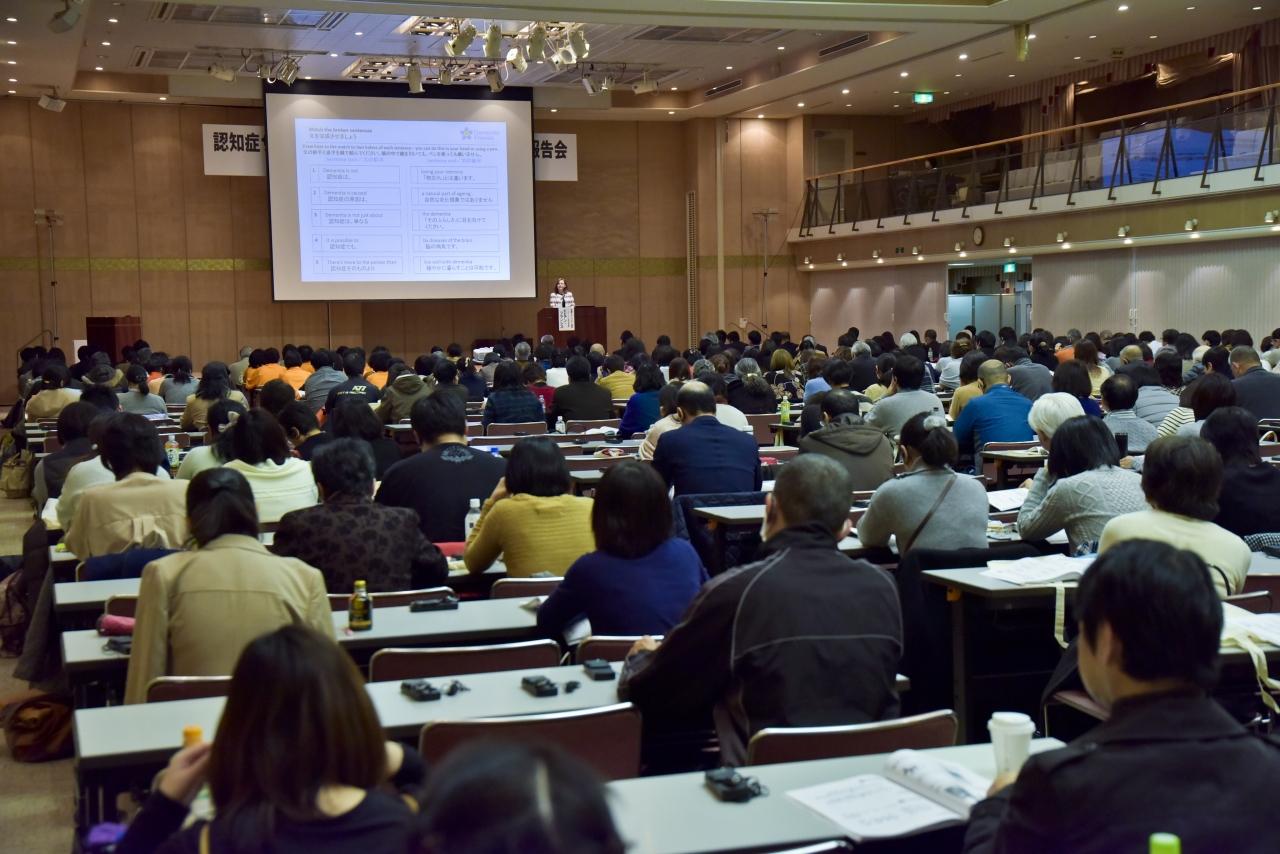 「認知症サポーターキャラバン 平成28年度 表彰・報告会」を開催しました!