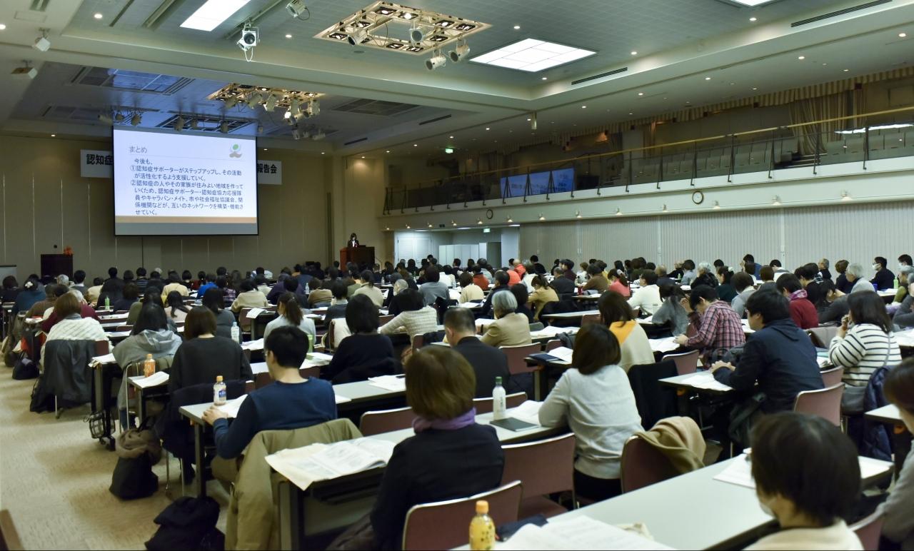 「認知症サポーターキャラバン 平成29年度 表彰・報告会」を開催しました!